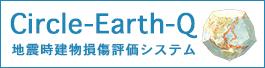 Circle-Earth-Q